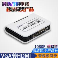 东健宇VGA转HDMI转换器 TEC9083V2H