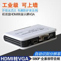东健宇HDMI转VGA转换器 TEC9083H2V